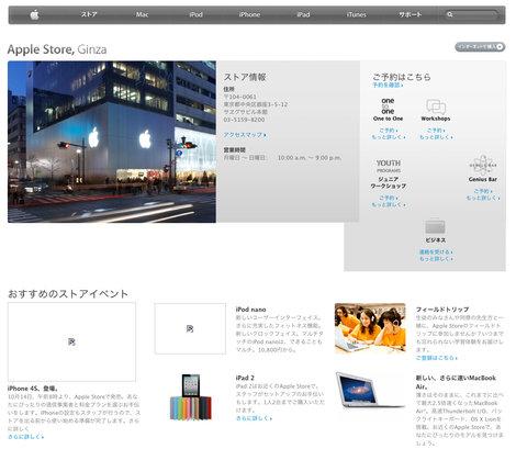 apple_iphone4s_leak_0.jpg