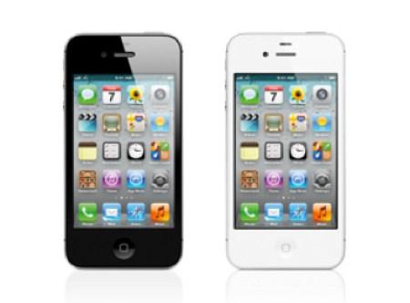 apple_iphone4s_leak_2.jpg