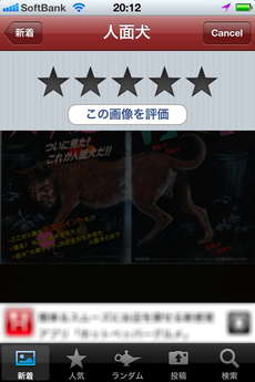 app_ent_natsukashi_goods_4.jpg