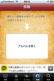 app_ent_natsukashi_goods_8.jpg