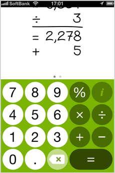 app_life_calculus_doodlus_3.jpg