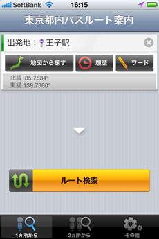 app_navi_tokyo_bus_15.jpg