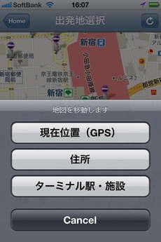 app_navi_tokyo_bus_3.jpg
