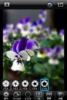 app_photo_big_lens_5.jpg