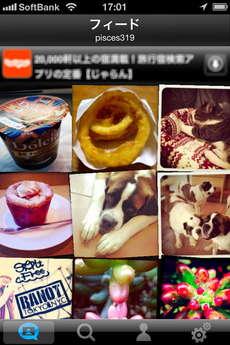 app_photo_fotogramme_1.jpg
