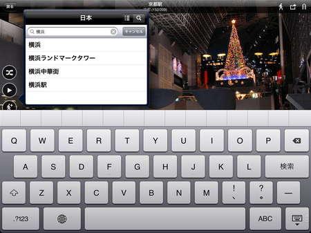 app_travel_fotopedia_japan_10.jpg