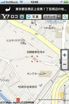 app_book_sakamichi_nyumon_5.jpg