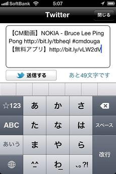 app_ent_tvcommercials_6.jpg