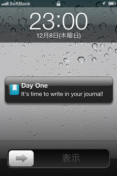 app_life_day_one_11.jpg