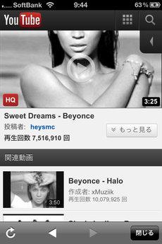 app_music_yogaku_hit_song_10.jpg