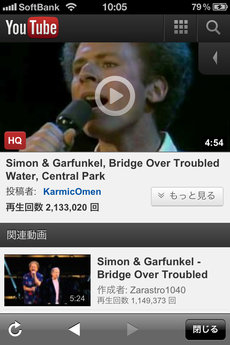 app_music_yogaku_hit_song_3.jpg