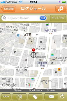 app_navi_locadule_8.jpg