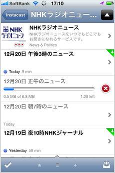 app_news_instacast_6.jpg