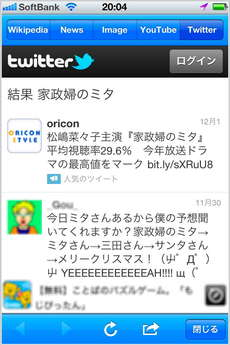 app_news_keyword_now_6.jpg