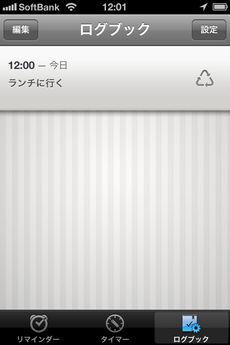 app_prod_due_11.jpg