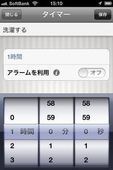 app_prod_due_13.jpg