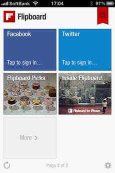 flipboard_iphone_update_5.jpg