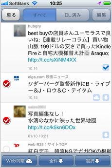 app_news_yomore_6.jpg