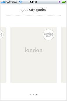 app_travel_city_guides_10.jpg