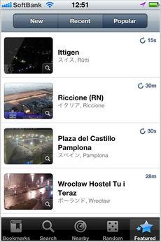 app_travel_worldview_11.jpg