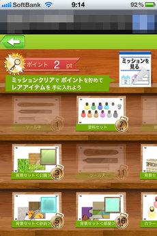 app_ent_copper_relief_14.jpg