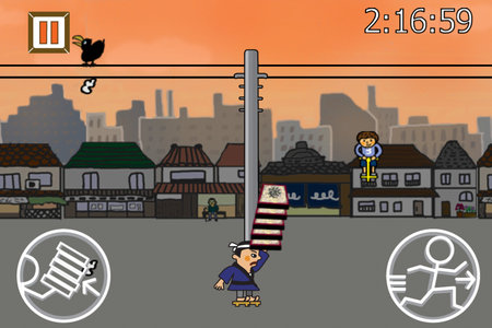 app_game_demae_soba_5.jpg