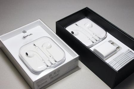 apple_earpods_1.jpg