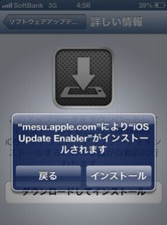 ios601_release_1.jpg