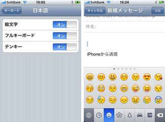 2.2_images_1.jpg