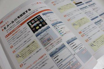 3gs_Perfect_Manual_3.jpg