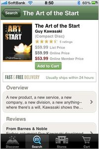 app_book_bn_4.jpg