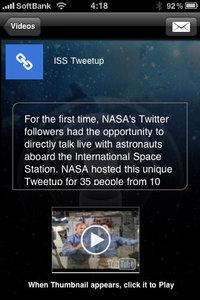 app_edu_nasa_8.jpg