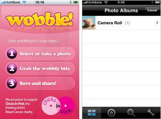 app_ent_wobble_1.jpg