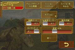 app_game_bia_7.jpg