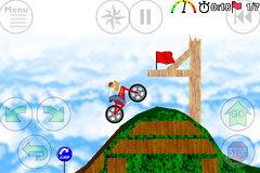 app_game_bike_5.jpg