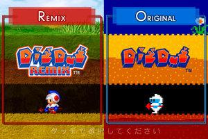 app_game_digdug_2.jpg