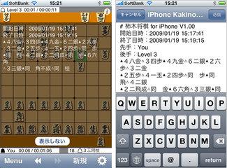 app_game_kakinoki_4.jpg