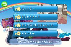 app_game_katamari_1.jpg