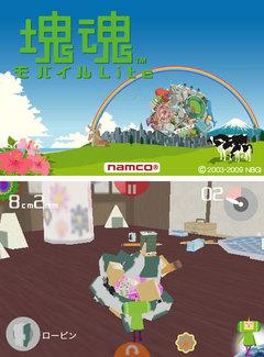 app_game_katamari_lite.jpg
