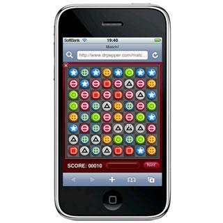 app_game_match_0.jpg