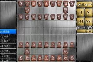 app_game_morita_4.jpg