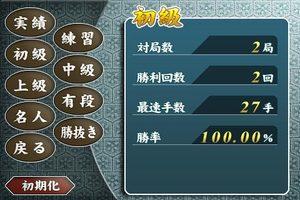 app_game_morita_5.jpg