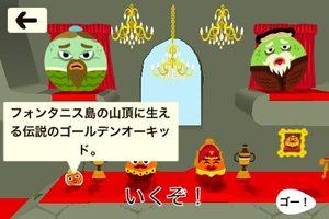 app_game_rolando2_3.jpg