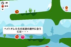 app_game_rolando_5.jpg