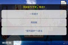 app_game_shanhai_6.jpg