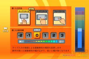 app_game_taprunner_2.jpg