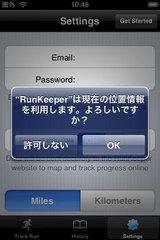 app_health_runkeepr_1.jpg