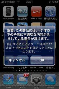 app_life_passion_1.jpg