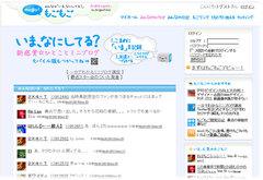 app_media_mogo2_1.jpg