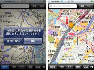 app_navi_yahoo_4.jpg